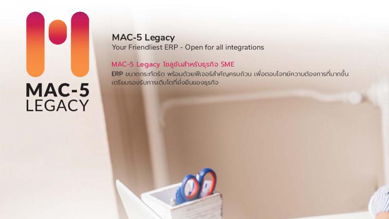 Mac5 ภาพ1